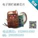 广西南宁驾培刷卡机图片机如何使用