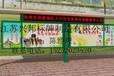 江西景德镇宣传栏-公交候车亭指示牌灯箱专业制作兴邦厂家制造