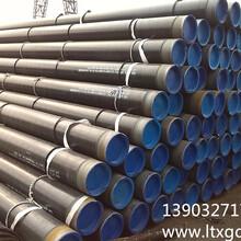 3PE防腐钢管专业制造厂家