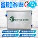 南京零噪音省电不锈钢过滤器富邦生态鱼池过滤器