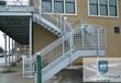 武汉楼梯.户外楼梯.渡假村室外楼梯.消防楼梯.工程楼梯