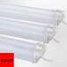 双层防水LED数码管,厂家灵创照明