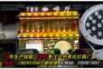 灵创led数码管再次落户桂林:过硬的质量、完善的服务