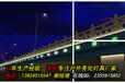 广西灵创照明LED轮廓灯让房地产夜晚更璀璨