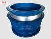 湖北华丰qb型球形补偿器DN40-DN1200品牌供应商
