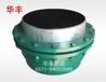华丰-HFGD-压紧式无推力旋转补偿器-新疆旋转补偿器-供应新疆