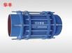 湖北DN900单双法兰限位伸缩接头大挠度伸缩接头华丰专业生产