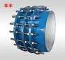 湖北管道阀传力接头HFGD-华丰VSSJAFC(CC2F)型可拆松套传力接头湖北万向接头DN3000全型号定制