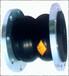 供应新疆=JGD型可曲挠双球橡胶接头=新疆接头厂家-新疆接头价格