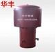 供应新疆-罩型通气管-新疆通气管-新疆通气管厂家-新疆通气管价格