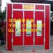 定做汽车烤漆房标准烤漆房烤漆房配件辽宁上门安装厂家直销质保一年