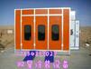 江西汽车家具喷漆房安装厂家九江环保红外线汽车烤漆房价格