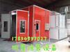 吉林热暖风机厂家烤漆房通风设备冷风机价格全国配送