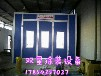 供应安徽亳州岩棉防火汽车烤漆房价格双星汽车烤漆房厂家直销风机免费换新