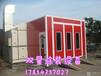 陕西西安防雨汽车烤漆房价格双星厂家定做大中小型家具高温烤漆房上门安装