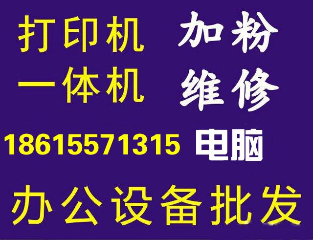济南君赛信息科技有限公司