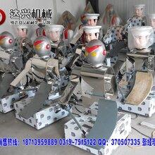 南京全自动机器人刀削面生产厂家报价