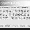 碩博17+拖拉機變速箱裝備軟件系統+TLJBSX