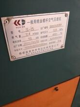 中山二手空压机图片