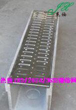 阳江江城树脂砼排水沟操作简单阳东线性排水沟规格