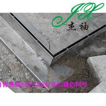 湛江廉江树脂砼排水沟厂家供货吴川线性排水沟施工U型排水沟