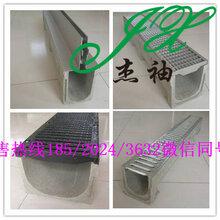 供应广州树脂砼排水沟线性排水沟U型排水沟成品排水沟厂家