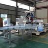 衣柜自动化生产设备