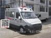 依维柯新宝迪A36救护车NJ5045XJHCD(国V)