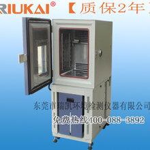 可程式恒温恒湿试验箱三美,可程式恒温恒湿试验箱瑞凯造