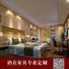 华艺宏宇酒店家具、厂家新款套房TF-117、星级酒店家具
