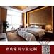 酒店家具定制、宾馆套房设计装修、TF-132款