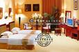 总统套房家具、星级酒店宾馆家具、快捷宾馆家具、华艺宏宇家具