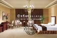 豪华酒店套房家具、连锁宾馆家具、酒店工程家具定制、华艺宏宇酒店家具