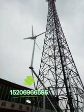 内蒙2kw风力发电机扶贫发电项目水平轴小型风力发电机图片