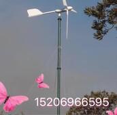 甘肃10千瓦水平轴离网中小型风力发电机风光互补发电机组
