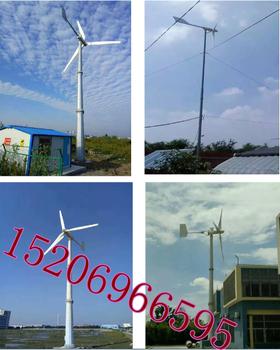 浙江5千瓦风力发电机水平轴离网风力发电机