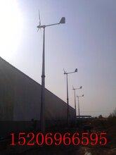 海南家庭使用3KW離網型風力發電機永磁同步風力發電機圖片
