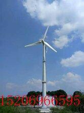 甘肅30KW并網風力發電機大型風力發電系統圖片