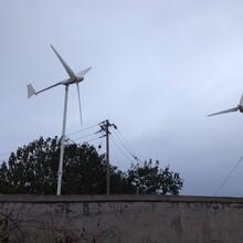 哈尔滨1000W水平轴风力发电机永磁发电机厂家直销图片