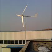 揭阳运行平稳小型风力发电机1千瓦小型风光互补发电