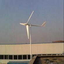 遂寧1000W三相交流風力發電機景觀風力發電機晟成廠家圖片