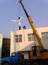 北海市性能穩定家用風力發電機2千瓦家用小型發電系統圖片