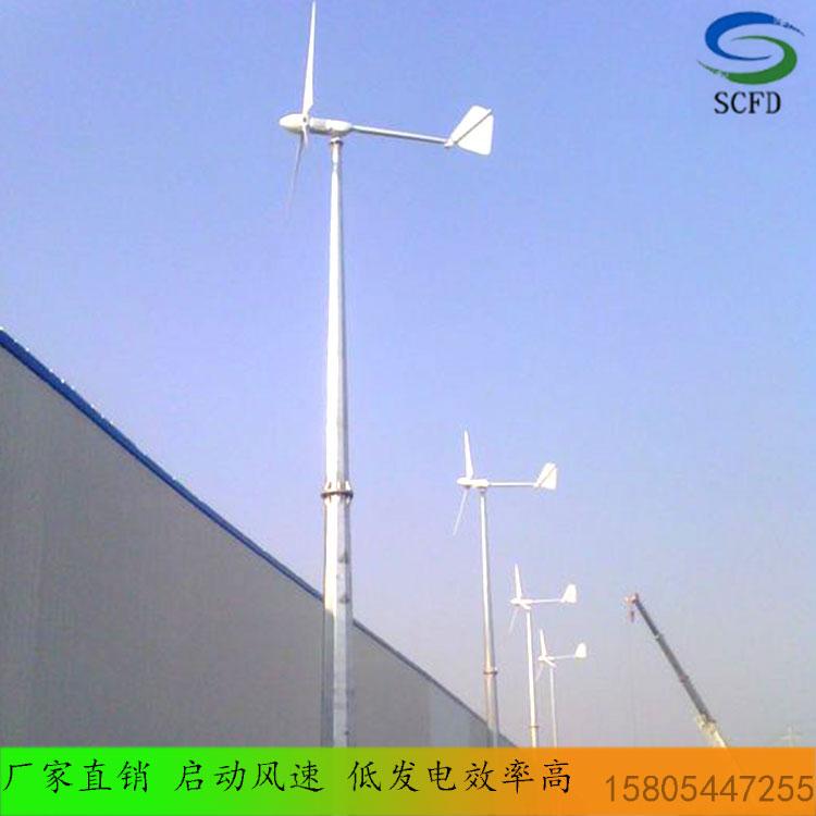 长沙市低速运行风力发电机2000瓦微风风力发电机功率足