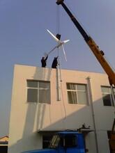 房山性能稳定屋顶安装风力发电机2千瓦微风风力发电机图片