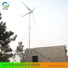 永州市量大優惠民用風力發電機2千瓦足功率風力發電機圖片