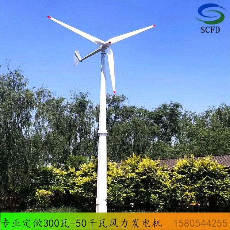 德宏晟成產品全銅線繞組3千瓦48v風力發電機