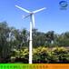 朔州產品養殖用風力發電機3千瓦48v風力發電機