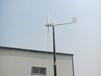 合肥晟成品牌全铜线绕组3千瓦48v风力发电机