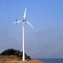 池州晟成厂家草原安装风力发电机3千瓦48v风力发电机图片