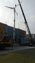 阿坝厂家直销离网风力发电机5千瓦草原安装风力发电机图片